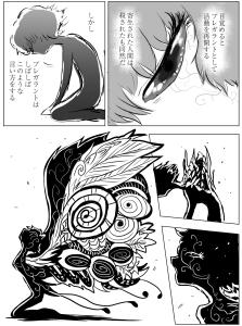 脳草紹介2