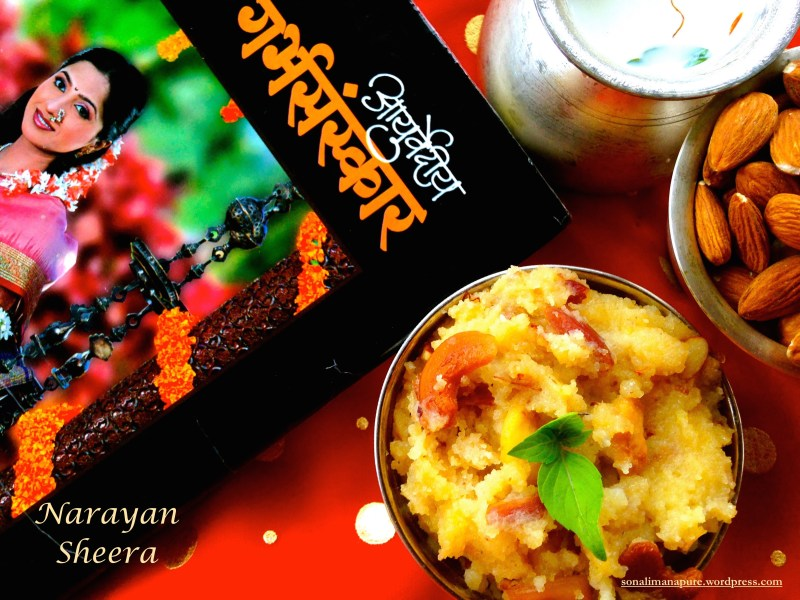 Narayan Sheera  the simple   delicious halwa recipe   Madame Zenista Narayan Sheera based on Dr  Balaji Tambe s  Ayurvedic Garbha Sanskar