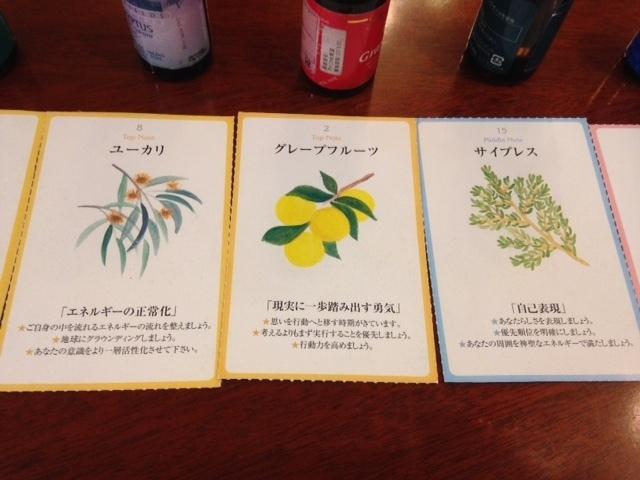 aromacard2.jpg