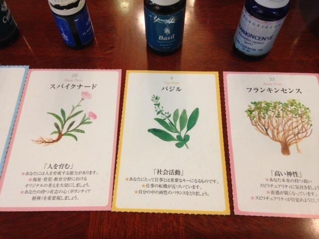 aromacard3.jpg