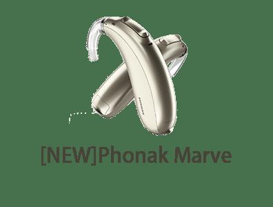 [NEW] Phonak Marvel