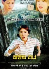 1604 Descendants of The Sun - Meme Song Hye Kyo(2)