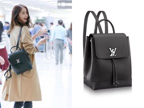 1604 Yoona - Louis Vuitton (airport)