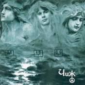 Чиж альбом группы