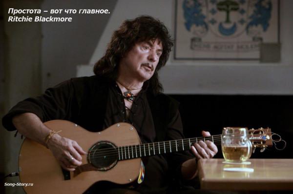 Ritchie Blackmore 10