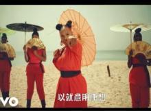 VIDEO: Yemi Alade - Oga