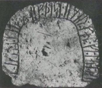 Berezanj_runestone