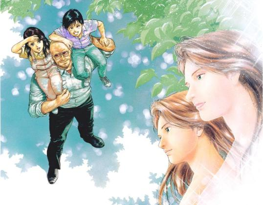 Sous Un Rayon De Soleil Tome 1 de Tsukasa Hojo