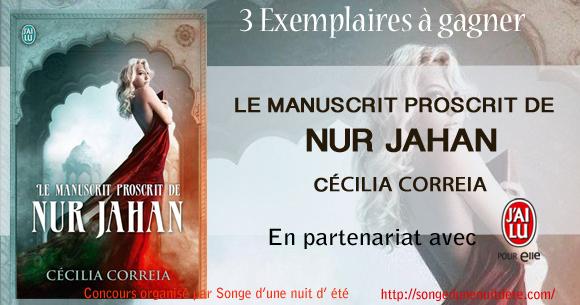 Manuscrit-Proscrit-Nur-Jahan-concours-2