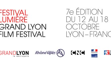 Photo de Présentation du 7e Festival Lumière de Lyon