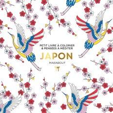 Petit livre à colorier - Japon