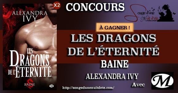 Baine-Concours