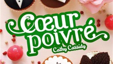 Photo of Cœur poivré de Cathy Cassidy
