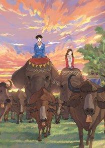 Au gré du vent de Golo Zhao et Jingjing Bao5