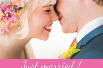 Photo of Just married ! – Collectif