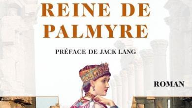Photo of Reine de Palmyre, A.B. Daniel