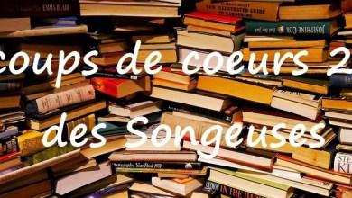 Photo of Les coups de cœurs 2016 des Songeuses