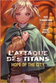 lattaque-des-titans-hope-of-the-city