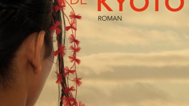 Photo de La Dame de Kyoto d'Eric Le Nabour