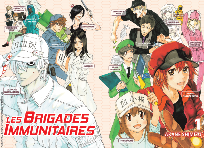 Les Brigades Immuniatires-Extraitcouleur