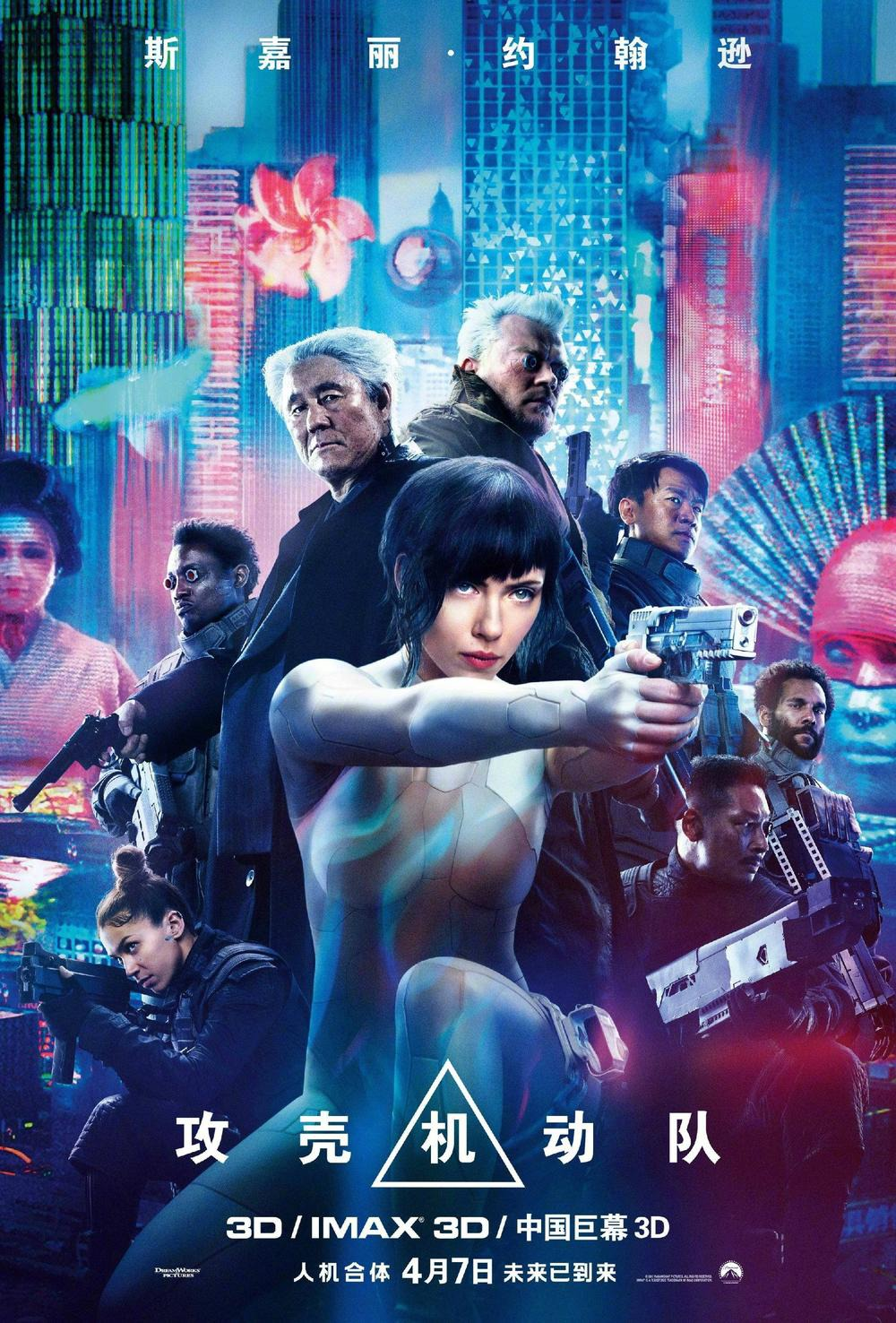 Ghost In The Shell – Le Film 2017-0014