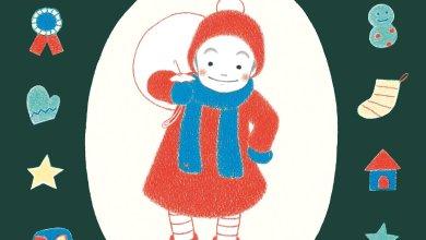 Photo of L'assistant du Père Noël de Yukiko Tanemura