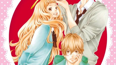 Photo de Close to Heaven Tome 2 de Rin Mikimoto