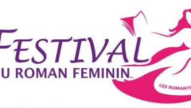 Photo de Le Festival du roman Féminin 2019 : Voici les dates !