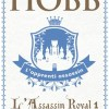 L'assassin Royal de Robin Hobb