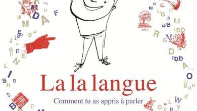 Photo de Lala Langue – Comment tu as appris à parler de Aliyah Morgenstern et Susie Morgenstern – Serge Bloch