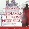 Le diamant de Saint-Pétersbourg de Kate Furnivall