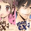 Mon ex T01 & 02 de Mizuki Hoshino