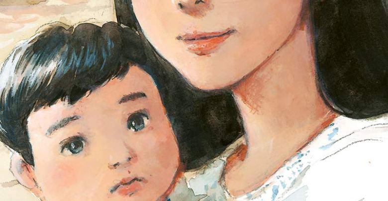 Photo of Les liens du sang T01 de Shuzo Oshimi