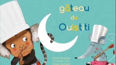 Photo de Le Gâteau de Ouistiti – relook 2019 de Cécile Bergame – Timothée Jolly & Cécile Hudrisier