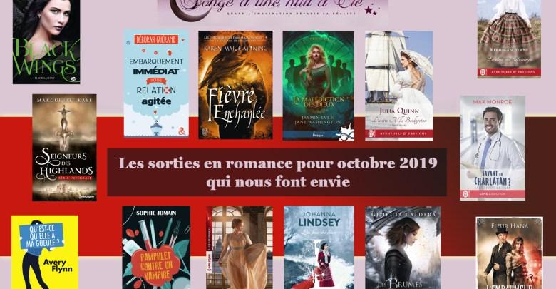 Photo of [Actu Romance]Les sorties en romance pour octobre 2019 qui nous font envie