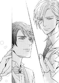 Mitsumei de Elena Katoh & Eko Tohtsuki image 4