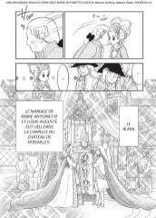 Marie-Antoinette de de Natsuko Wada & Mamoru Kurihara- Extrait-1