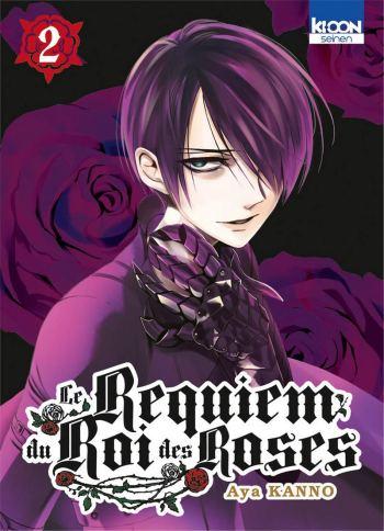 Le requiem du roi des roses T2 de Aya Kanno