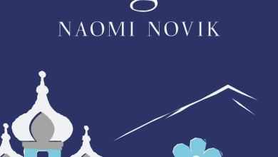 Photo of La fileuse d'argent de Naomi Novik