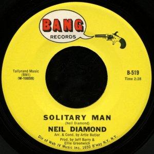 solitary man lyrics