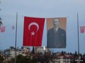 041-Ataturk