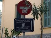 055-Smile - Greece