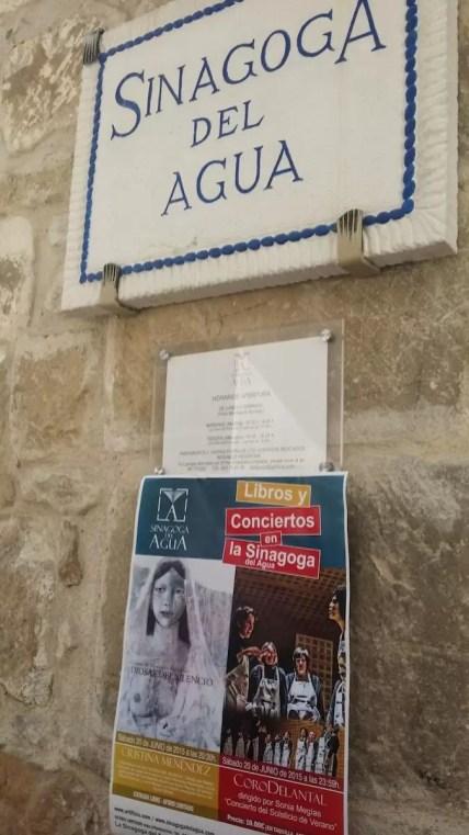 2015'VI'20. CoroDelantal canta al solsticio en Úbeda - Puerta de la sinagoga