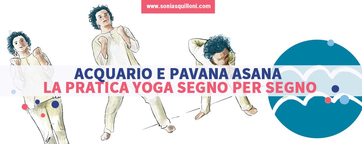 Acquario e Pavana asana• Zodiaco e Asana