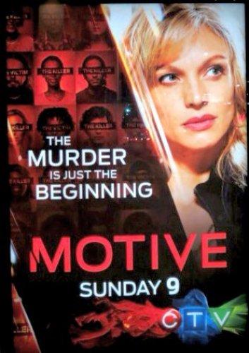 motive-ctv-poster