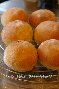 クランベリーとくるみの丸パン