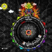 ohmage padma psytrance download