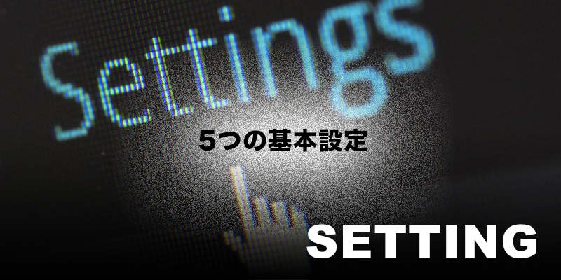 『All in One SEO Pack』設定