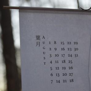2017_02_13-2137