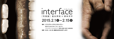 interface400px
